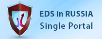 EDS in Russia, Single Portal